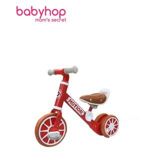 Xe đạp chòi chân motion cho bé của babyhop