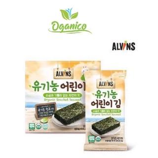 Rong biển ăn liền tách muối hữu cơ ALVINS Hàn Quốc cho bé ăn dặm, cuộn cơm, rắc cơm [ RBTM ]