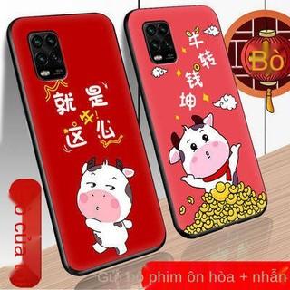 Xiaomi 10 Silicone thanh niên, Meetet năm mới 10 trường hợp điện thoại di động phiên bản thanh niên, nam và nữ, bò thumbnail
