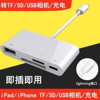 Thẻ chuyển đổi cho iphone7/8p/x ipad và air/4/5i 2/3cf chất lượng cao