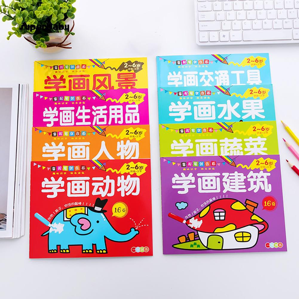 Set 8 tranh vẽ hình trái cây xinh xắn dành cho các bé