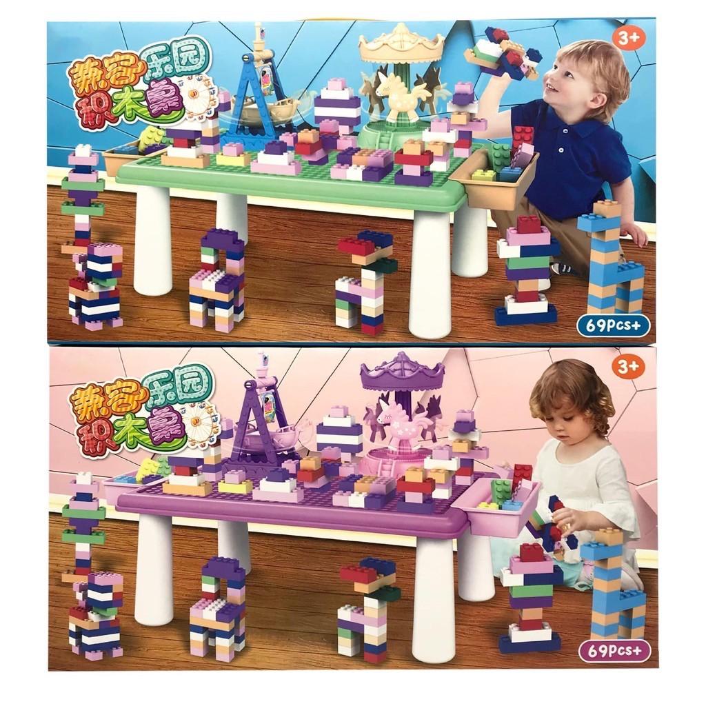 MBàn chơi lego xếp hình thông minh 69 chi tiết cho bé toả sáng