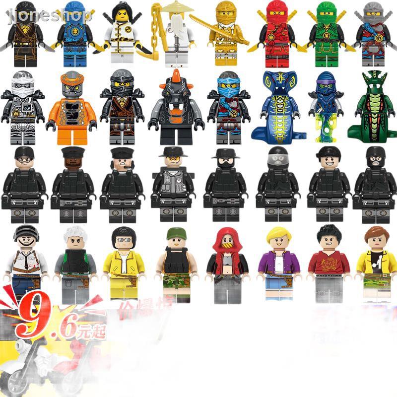 Bộ Đồ Chơi Lego Xếp Hình Nhân Vật Ninja Thú Vị Cho Bé