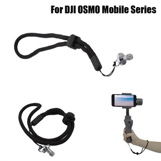 For DJI Osmo Mobile 1/2 Camera Handheld Gimbal Wrist Lanyard Strap Base Mount