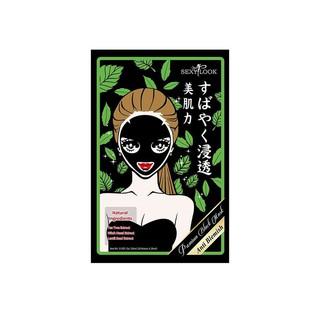 Mặt Nạ Tràm Trà Kiểm Soát Dầu & Mụn Sexylook Tea Tree Anti Blemish Black Facial Mask