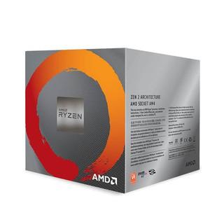 CPU AMD Ryzen 7 3800X box nhập thumbnail