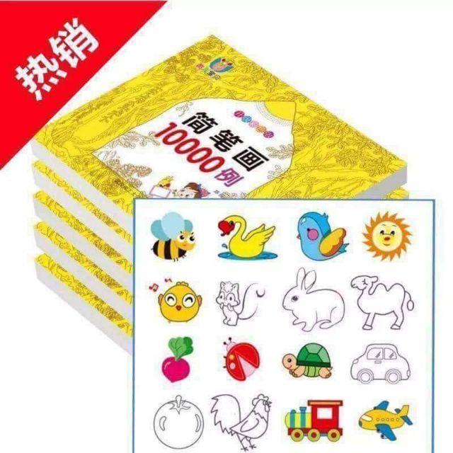 Sách tập tô màu 10.000 hình tặng kèm 12 bút màu - 3453539 , 1338135683 , 322_1338135683 , 65000 , Sach-tap-to-mau-10.000-hinh-tang-kem-12-but-mau-322_1338135683 , shopee.vn , Sách tập tô màu 10.000 hình tặng kèm 12 bút màu
