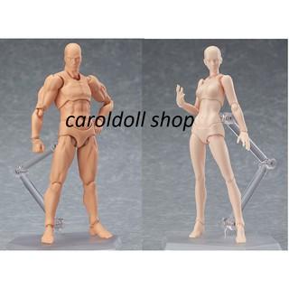 mô hình búp bê 15cm