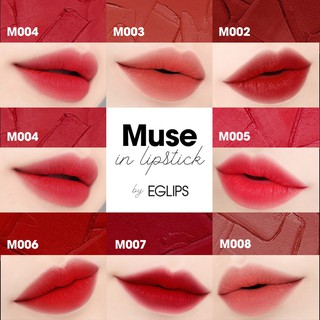 Son Thỏi Lì Siêu Mịn Eglips Muse In Lipstick thumbnail