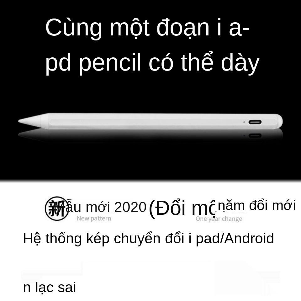 Bút cảm ứng Apple bút chì chống chạm ipad bút cảm ứng bút cảm ứng điện thoại máy tính bảng...