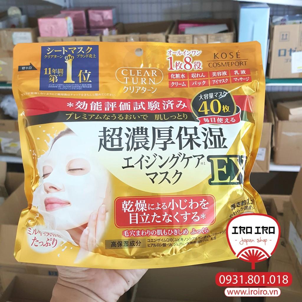Mặt nạ siêu dưỡng ẩm chống lão hóa Kose 40 miếng