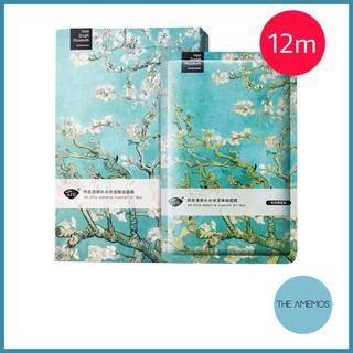 Hộp 12 mặt nạ AFU hoa Van Gogh thumbnail