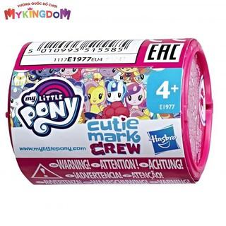 Chiếc hộp bí mật của Búp bê Pony MY LITTLE PONY E1977