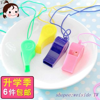 Plastic whistle children's toys gifts refueling whistle referee whistle fans lan