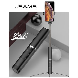 Gậy tự sướng không dây chất lượng Usams ZB064 thumbnail