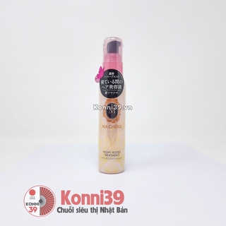 { hàng Nhật nội địa } Xịt dưỡng làm bóng tóc Shiseido Macherie EX 80ml