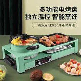 Bếp lẩu nướng NINESHIELD đa năng 2IN1 cho gia đình 4 đến 10 người