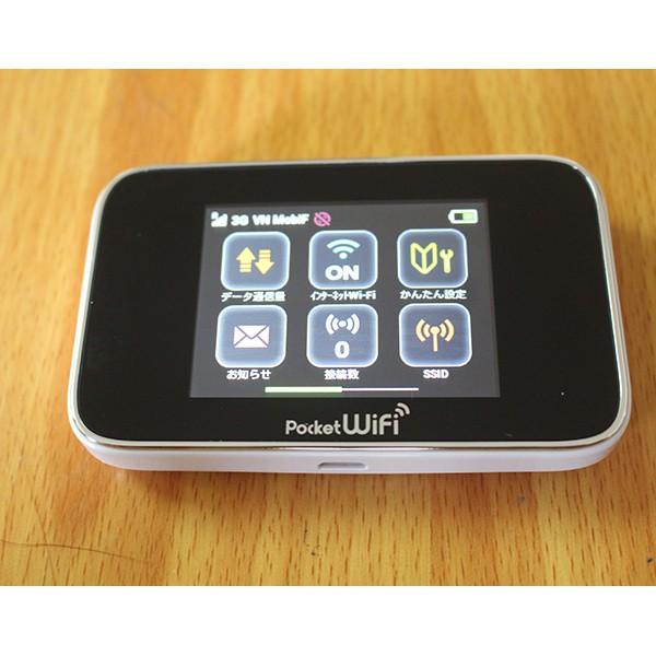 Huawei Emobile GL10P Thiết bị phát wifi 3G chất lượng đến từ Nhật Bản , màn hình cảm ứng thông minh