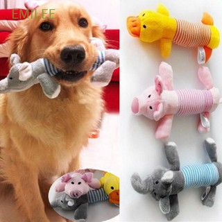 Play Cute Pet Supplies Puppy Squeaky Dog Toys
