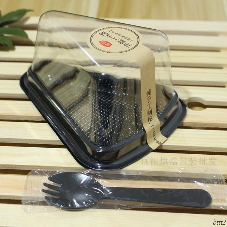 อุปกรณ์ตกแต่งเค้กพลาสติกทรงสามเหลี่ยม 8-9 นิ้ว 100 ชิ้น