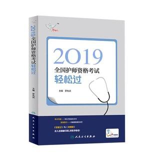 Set 20 Viên Đá 2019 Dùng Để Luyện Tập Sức Khỏe