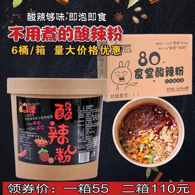 Sale sale sale 2 thùng miến lạnh 12 cốc hit hot