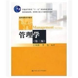 Mô Hình Nhân Vật Hoàng Gia Trung Quốc