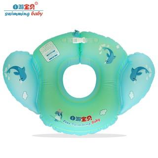 áo phao bơi cho bé từ 0-12 tháng tuổi