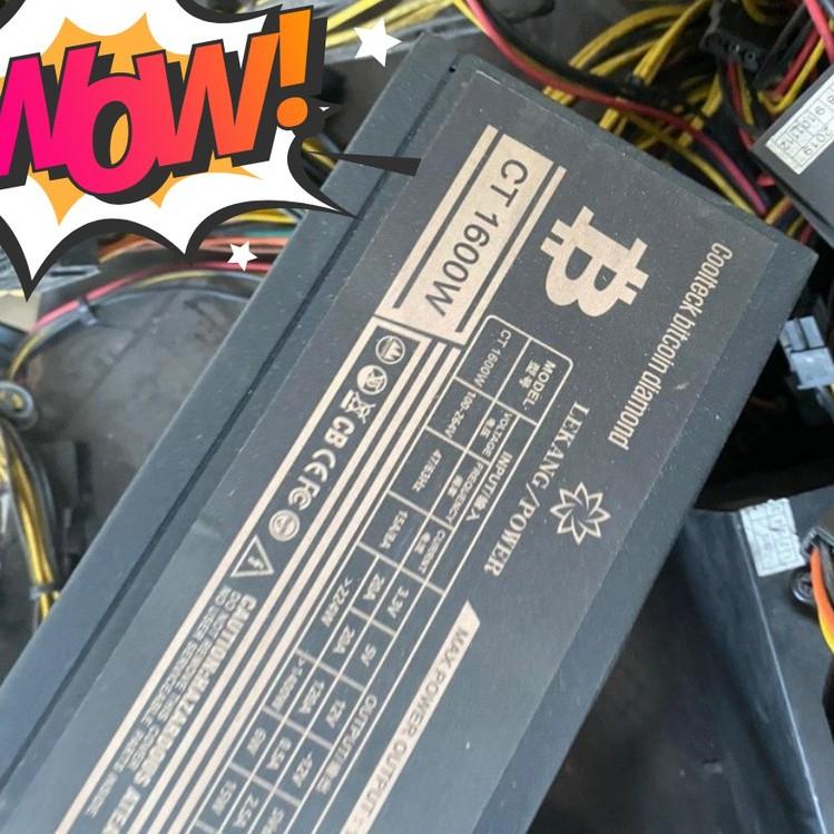 Nguồn máy tính 1300 - 1600W Cũ các loại Siêu khỏe Bảo hành 1 Tháng