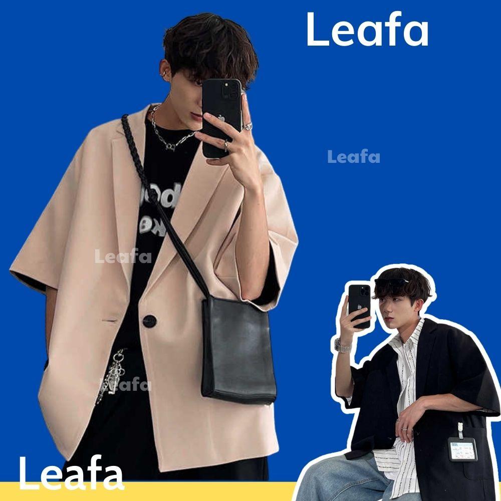 Áo blazer nam nữ form rộng tay lỡ hè thu 2 màu be đen  phong cách Hàn Quốc BZ05 Leafa