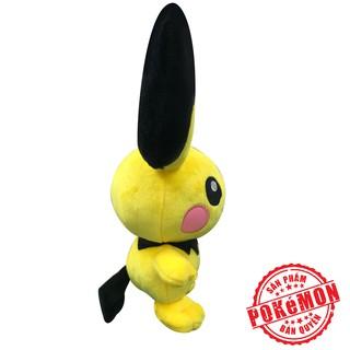 Gấu bông Pokemon - Pichu cao 28cm (Pokémon) thumbnail