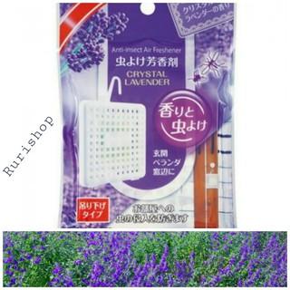 Yêu ThíchMiếng treo thơm phòng đuổi côn trùng Nhật (hàng nội địa )_hương Lavender