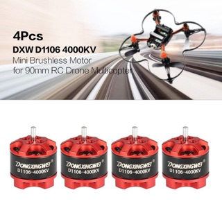 4 chiếc DXW D1106 4000KV 1-3S Mini Brushless Motor cho 90mm RC Drone Multbest