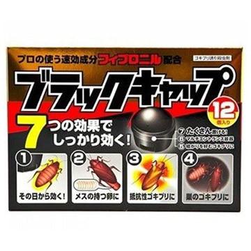 Viên diệt gián Nhật Bản hộp 12 viên