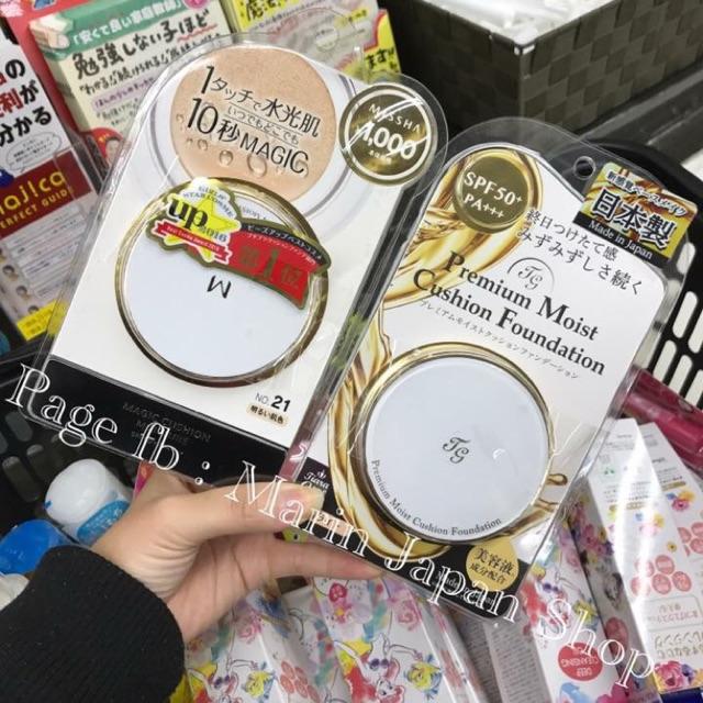 (chuẩn Bill,chuẩn store Nhật) Phấn nước Nhật Bản và phấn nước Missha Hàn Premium moist Cushion Found