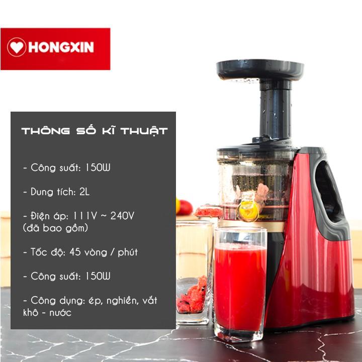 Máy ép chậm hoa quả 𝐅𝐑𝐄𝐄𝐒𝐇𝐈𝐏 ép rau củ hoa quả, máy ép chậm trái cây Hongxin RH-311