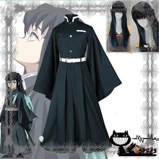 Costume and wig cosplay Tokitou Muichirou (quần áo và tóc giả hóa trang Tokitou Muichirou) – hà trụ