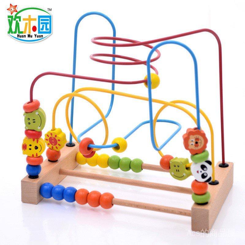 Đồ chơi luồn hạt gỗ hình động vật cho bé