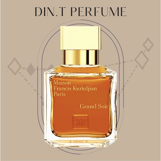 [DIN.T Perfume] - Nước Hoa Maison Francis Kurkdjian Grand Soir 10ml thumbnail