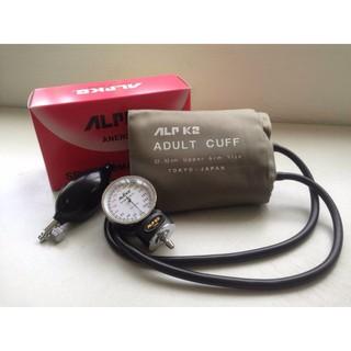 Máy đo huyết áp cơ ALPK2 nhập khẩu chuẩn từ nhật bản