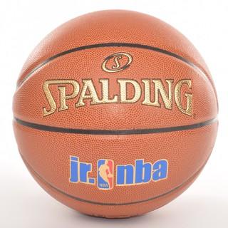 Bóng rổ Spalding JR.NBA Indoor Outdoor Size 7 phù hợp trơi trong nhà lẫn ngoài trời