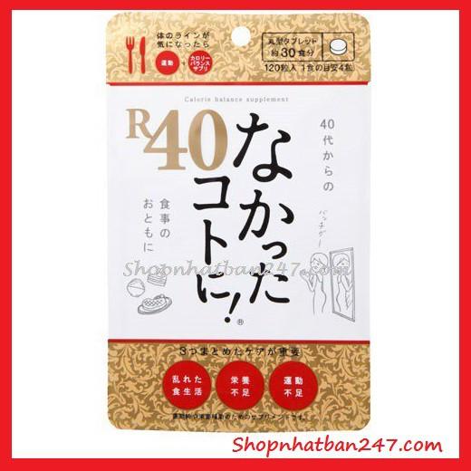 Viên uống enzyme giảm cân tuổi trung niên Nakatta Kotoni R40 Nhật Bản - 100% Authentic
