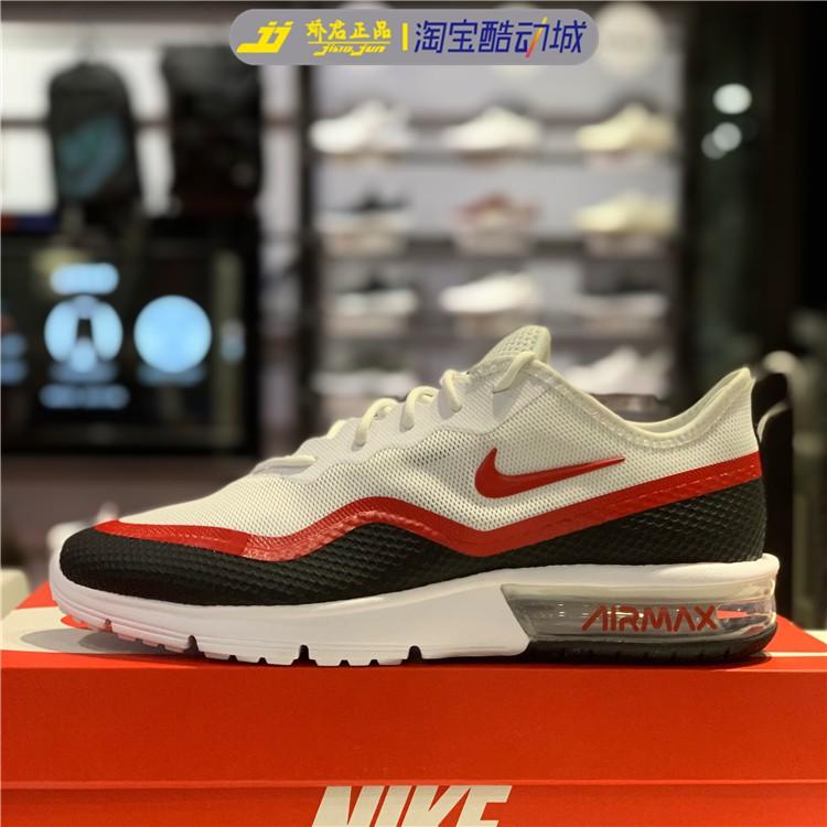 รองเท้าผ้าใบ nike air max ระบายอากาศได้ดี