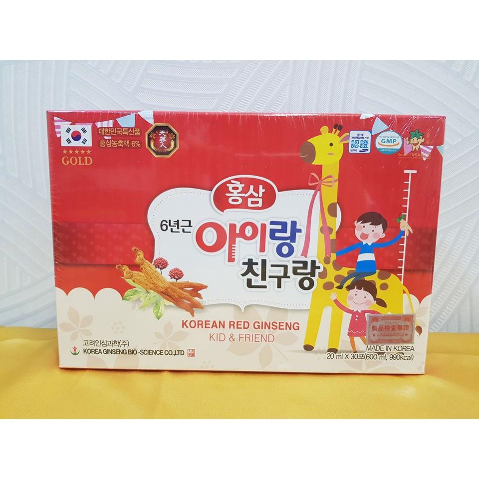Hồng sâm trẻ em Korean red ginseng kid & friend Hàn Quốc - 3508959 , 784722798 , 322_784722798 , 800000 , Hong-sam-tre-em-Korean-red-ginseng-kid-friend-Han-Quoc-322_784722798 , shopee.vn , Hồng sâm trẻ em Korean red ginseng kid & friend Hàn Quốc