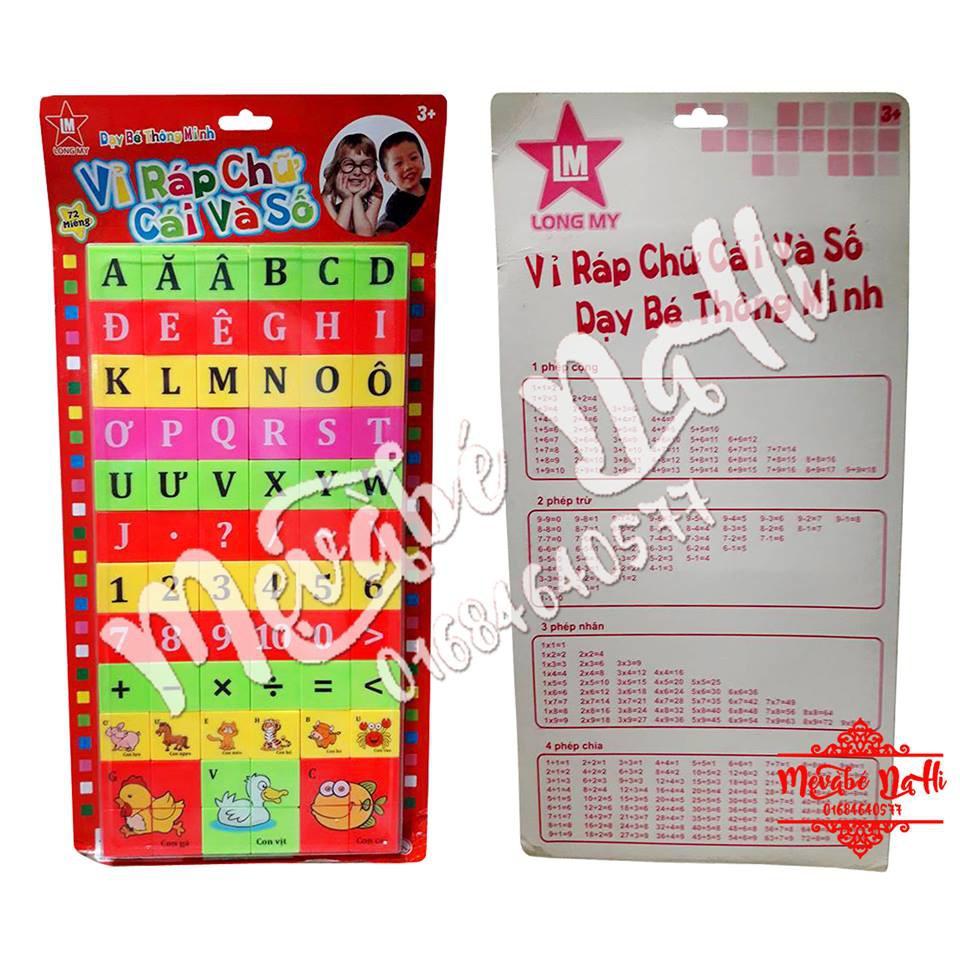 Bộ chữ, số, phép tính nhựa: Hàng Việt Nam.