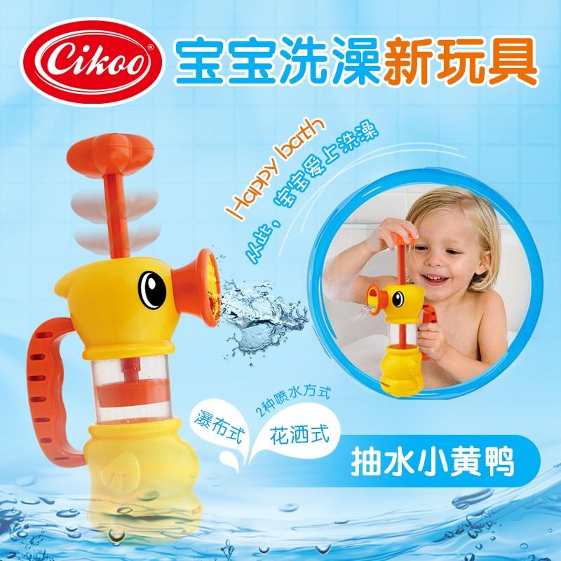 0 丷 Trẻ em tắm cho bé gái bồn tắm cho bé chơi đồ chơi nước 1-3-5 tuổi bé trai tắm nước phun tvbuy2❤ - 14051173 , 2753884321 , 322_2753884321 , 169400 , 0-Tre-em-tam-cho-be-gai-bon-tam-cho-be-choi-do-choi-nuoc-1-3-5-tuoi-be-trai-tam-nuoc-phun-tvbuy2-322_2753884321 , shopee.vn , 0 丷 Trẻ em tắm cho bé gái bồn tắm cho bé chơi đồ chơi nước 1-3-5 tuổi bé t