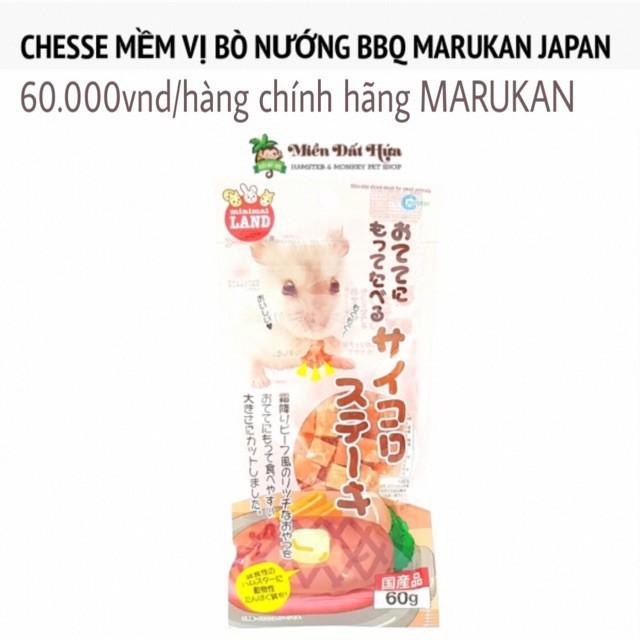 [HẤP DẪN] CHESSE MỀM VỊ BÒ NƯỚNG JAPAN CHO HAMSTER BÁN CHẠY