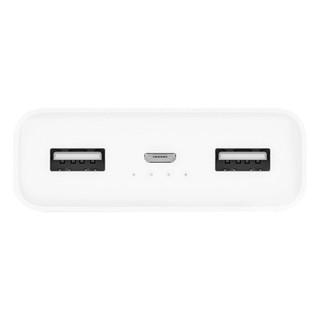 Hình ảnh Pin Sạc Dự Phòng Xiaomi Mi 2C 20.000 mAh 2 Cổng USB Tích Hợp QC 3.0 PLM06ZM - Hàng Chính Hãng-1