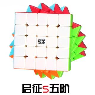 Combo Rubik 4x4x4 5x5x5 Đẹp Xoay Trơn Không Kẹt Rít Độ Bền Cao Rubik Stickerless