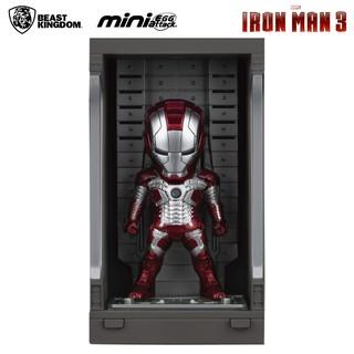Đồ Chơi Mô Hình Beast Kingdom Iron Man Mark V MEA-015C thumbnail